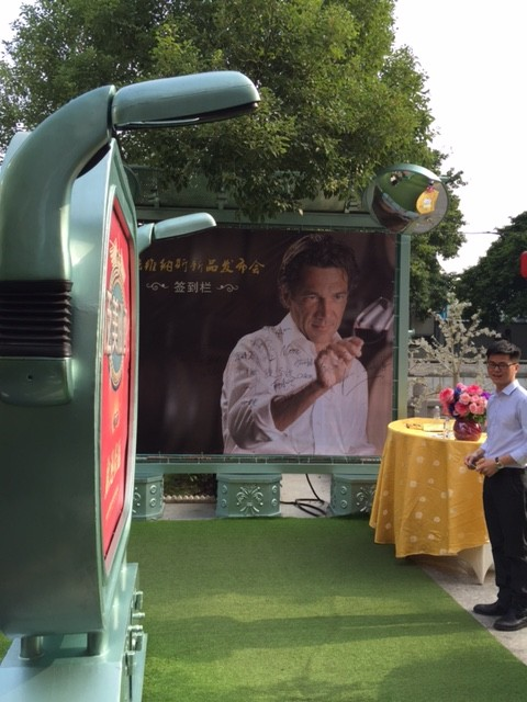 Vinus s'est envolé vers la célébrité à Guangzhou
