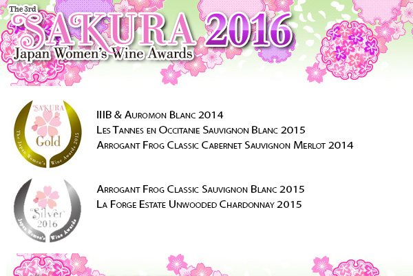 The 3rd Sakura Japan Women's Wine Awards 2016 Announcement of the result of the awards