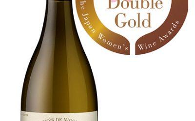 Double Gold Award at Sakura wine championship 2017 in Japan